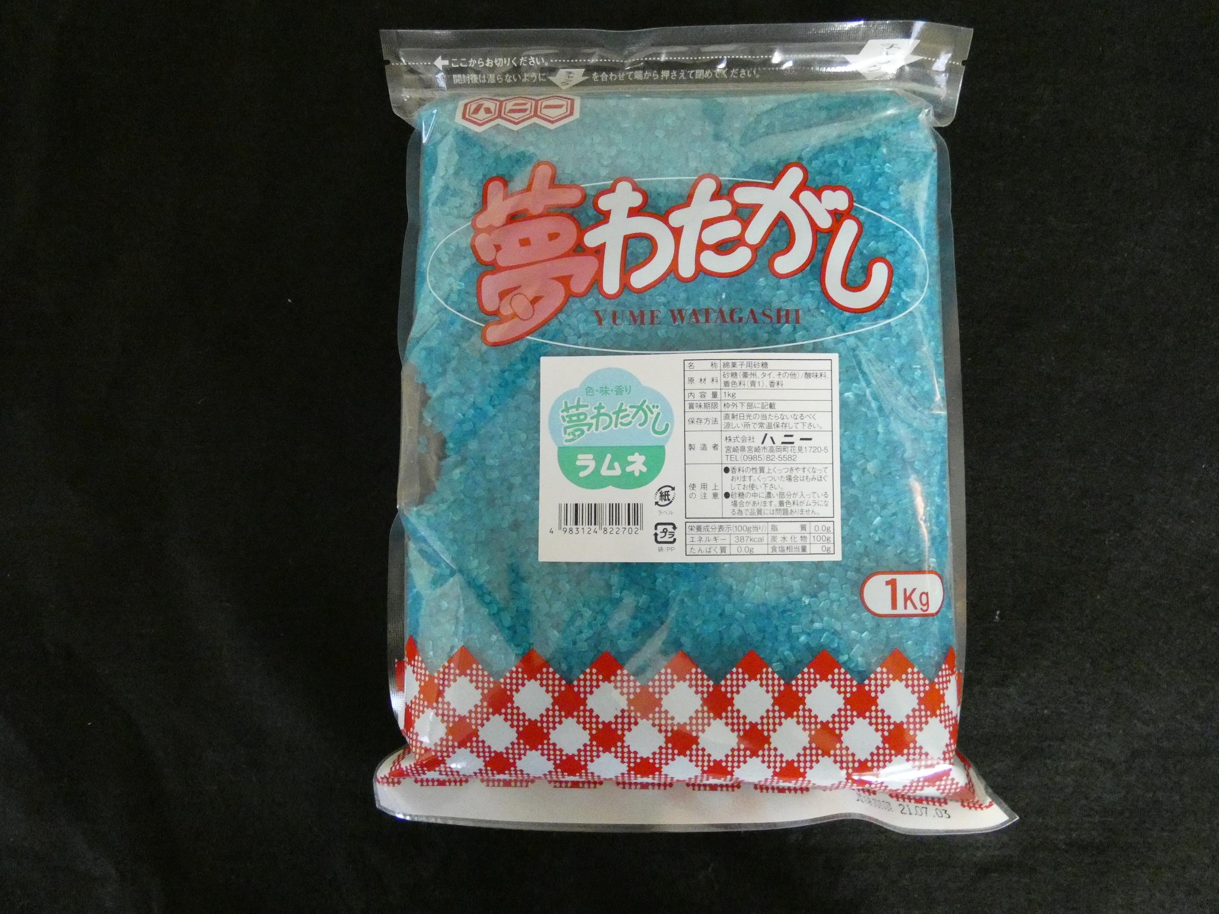 ajitsuki_mango